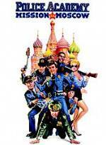 Get and daunload comedy theme muvi «Police Academy: Mission to Moscow» at a cheep price on a fast speed. Leave interesting review about «Police Academy: Mission to Moscow» movie or read thrilling reviews of another men.