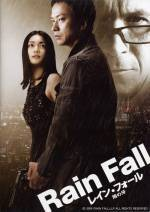 Purchase and dwnload action-theme movie trailer «Rain Fall» at a small price on a super high speed. Put some review about «Rain Fall» movie or find some picturesque reviews of another visitors.