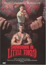 Buy and daunload crime-theme movie trailer «Showdown in Little Tokyo» at a tiny price on a best speed. Leave your review on «Showdown in Little Tokyo» movie or find some thrilling reviews of another people.